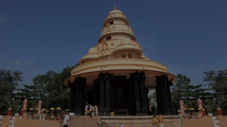 Sivagiri pilgrimage to commence from Dec 30